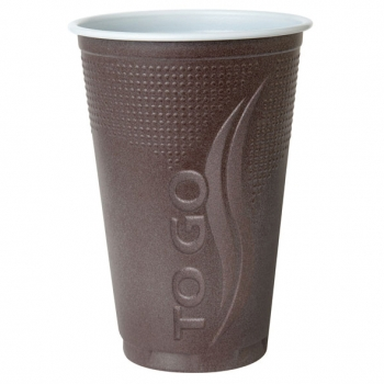 Becher to Go XL - Automatenbecher 300ml